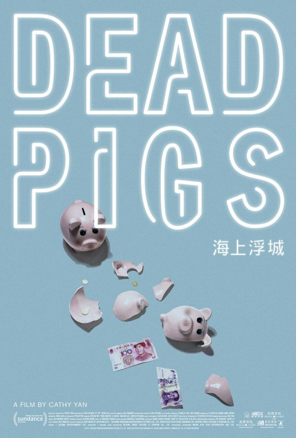 dead-pigs-poster-600x889