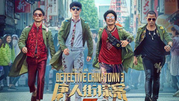 detective-chinatown-3-1-600x339