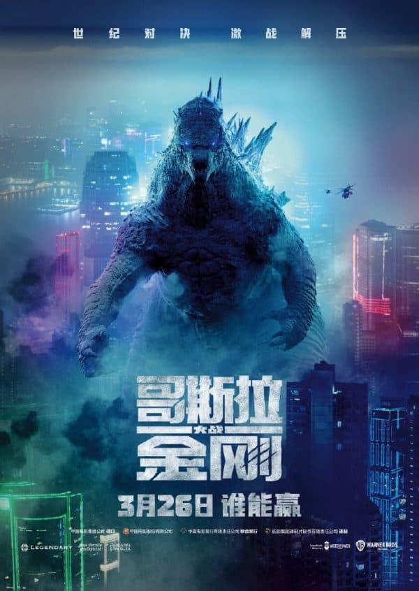 Godzilla-vs-Kong-intl-posters-6-1-600x846