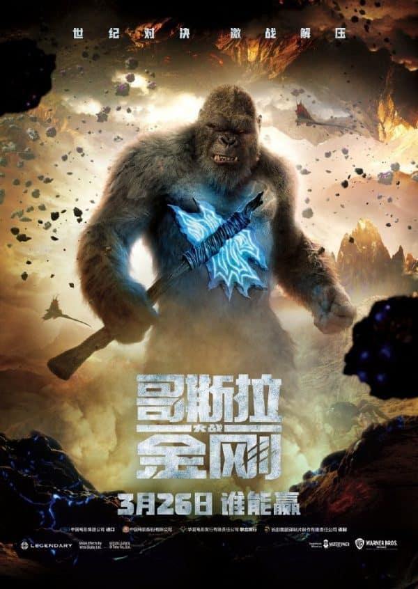 Godzilla-vs-Kong-intl-posters-6-2-600x846