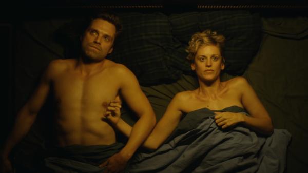 Monday_-Official-Trailer-_-Starring-Sebastian-Stan-Denise-Gough-_-IFC-Films-1-56-screenshot-600x337