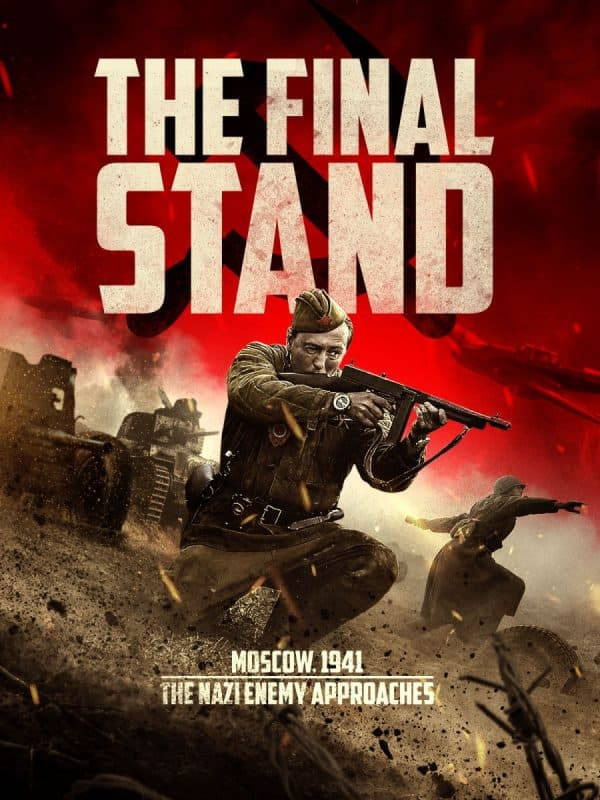 The-Final-Stand-Signature-Entertainment-2021-Artwork-600x800