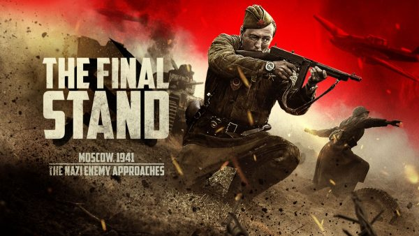 The-Final-Stand-Signature-Entertainment-2021-Banner-600x338