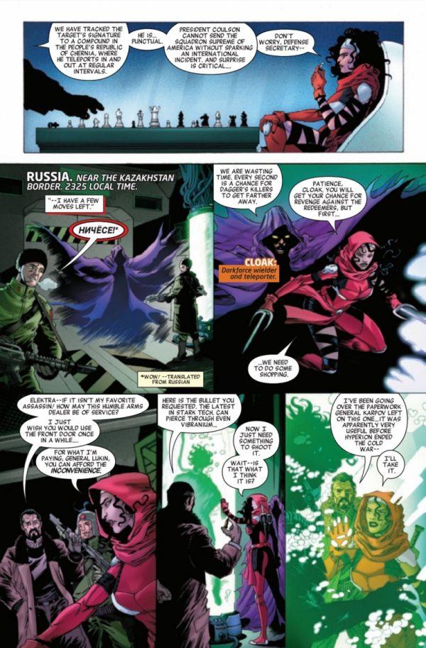 heroes-reborn-squadron-savage-1-page-4-600x913