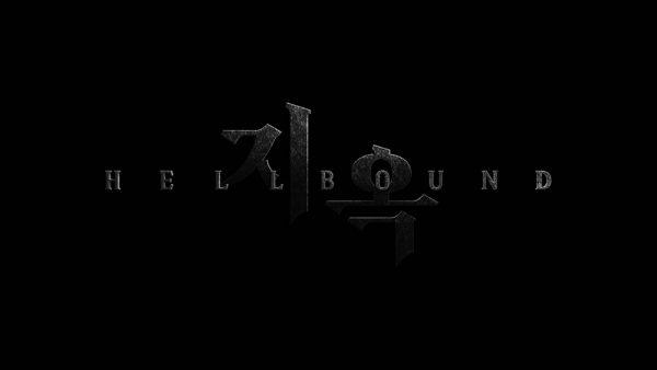 Hellbound-_-Date-Announcement-_-Netflix-1-49-screenshot-600x338