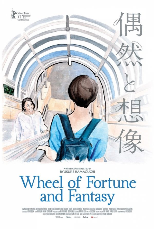 wheel-of-fortune-and-fantasy-1-600x889